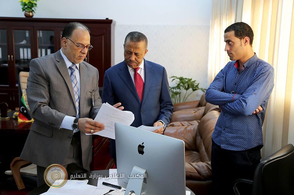 وزارة التعليم في الحكومة الليبية المؤقتة