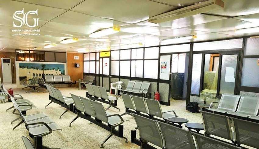 مطار غدامس
