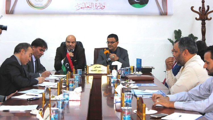 وزارة التعليم بالحكومة الليبية المؤقتة