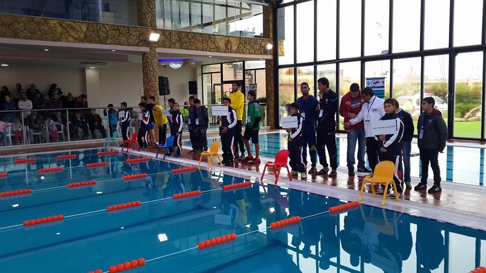 لاتحاد الليبي لرياضة السباحة