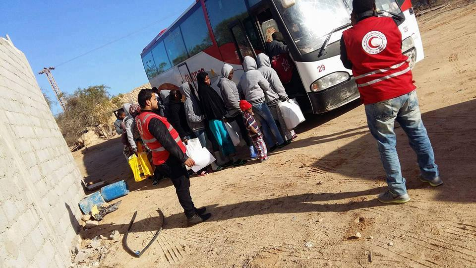 الهلال الأحمر الليبي فرع الزاوية