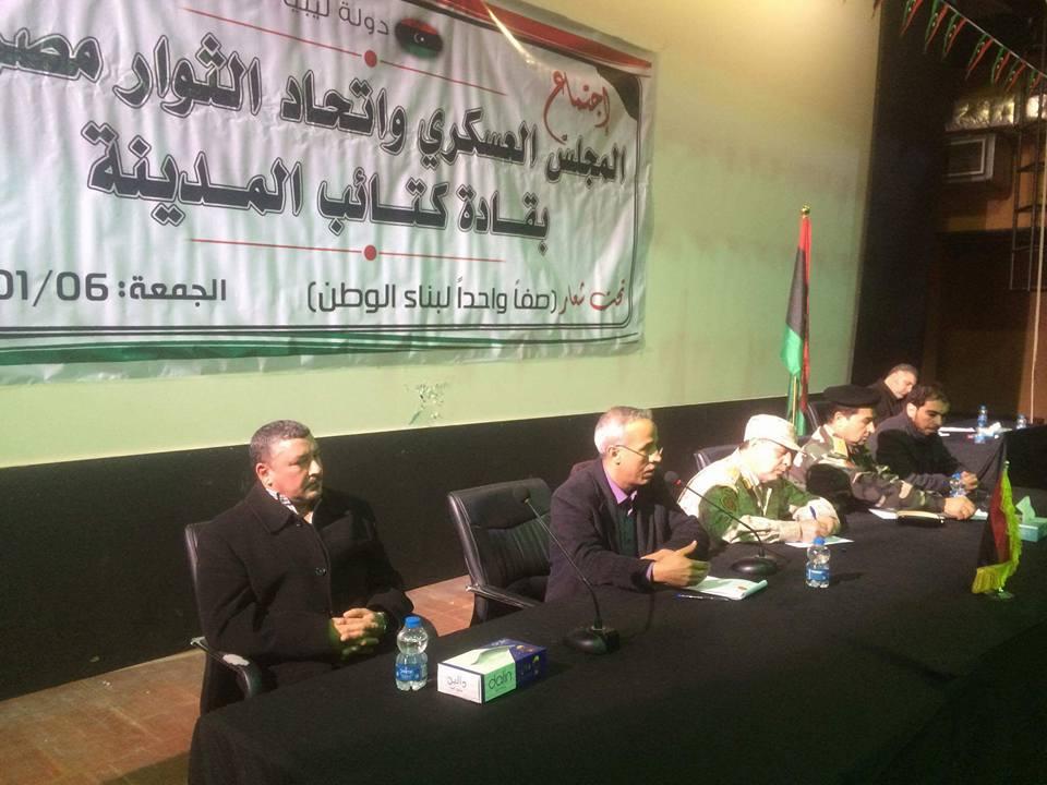 المجلس العسكري- اتحاد ثوار مصراتة