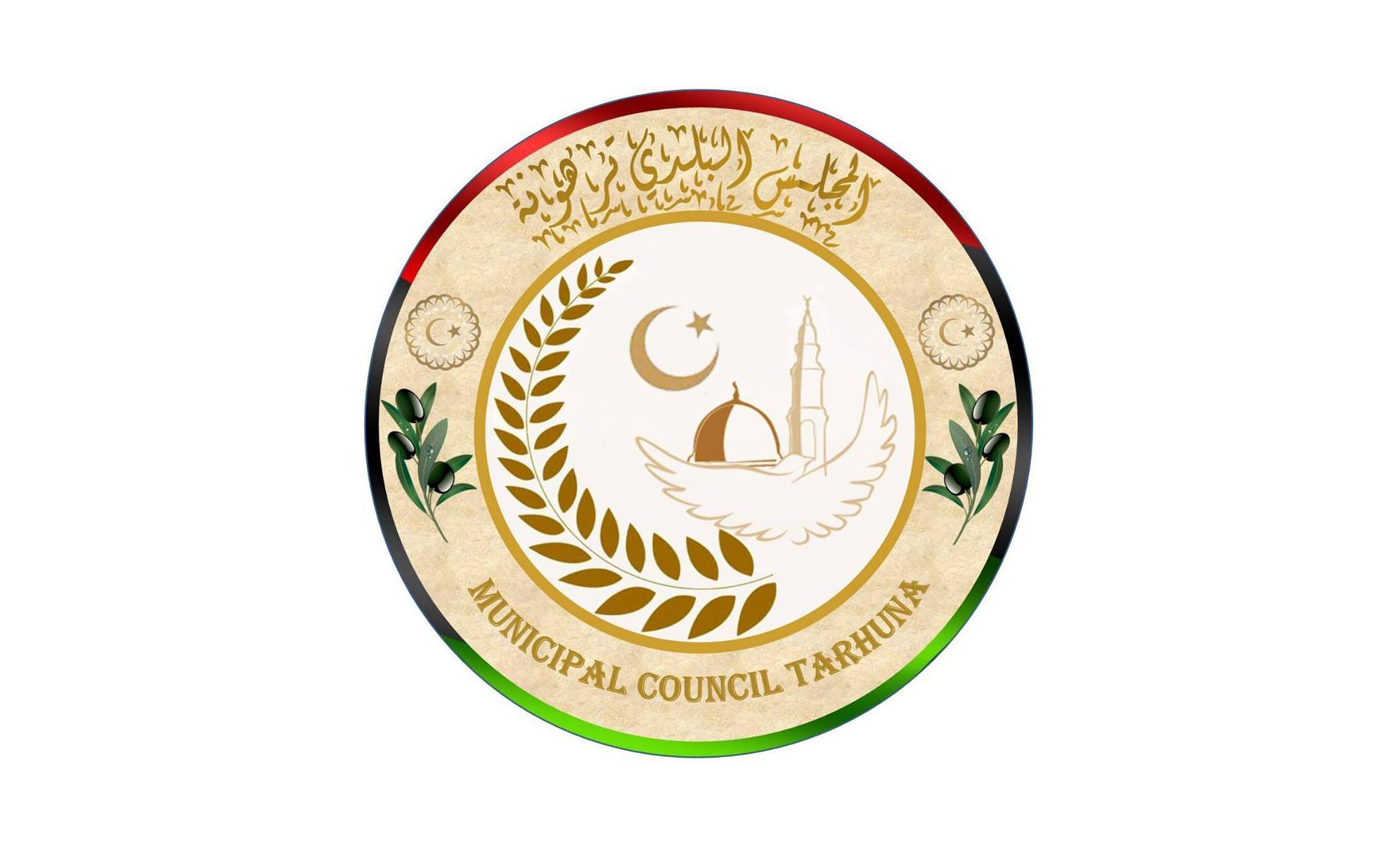 المجلس البلدي ترهونة