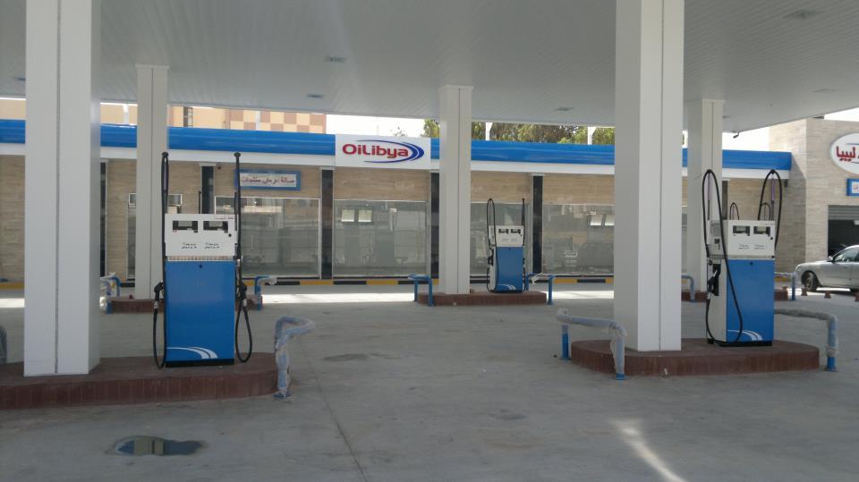 محطات الوقود في ليبيا