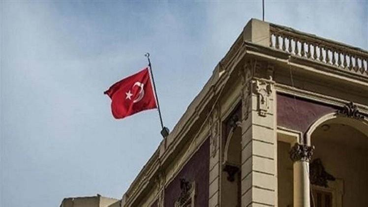 سفارة التركية