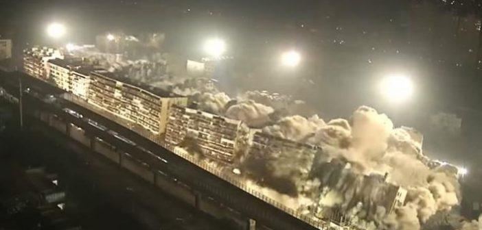 تدمير حي سكني