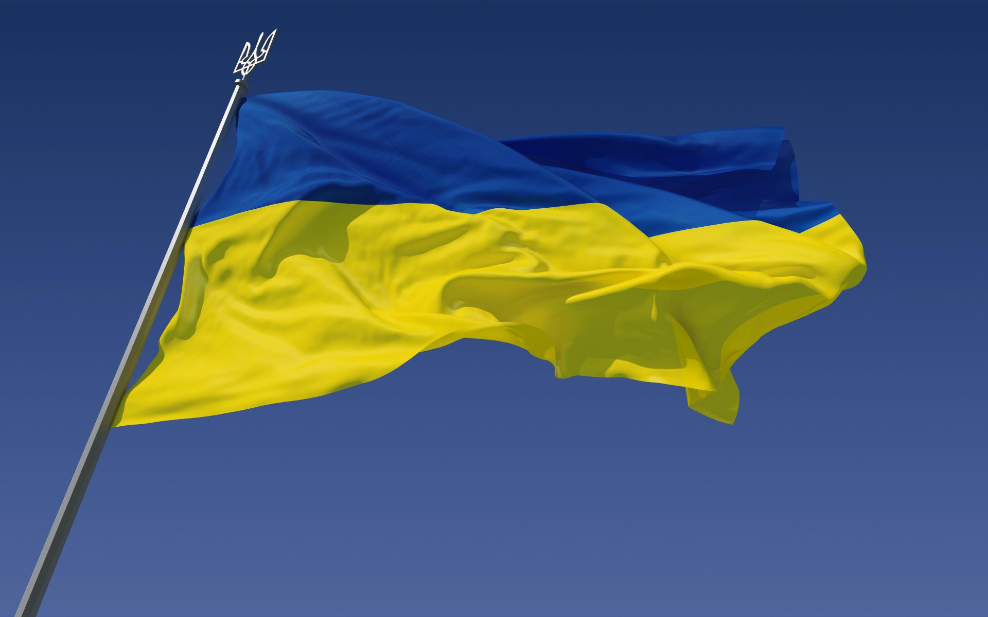 علم أوكرانيا