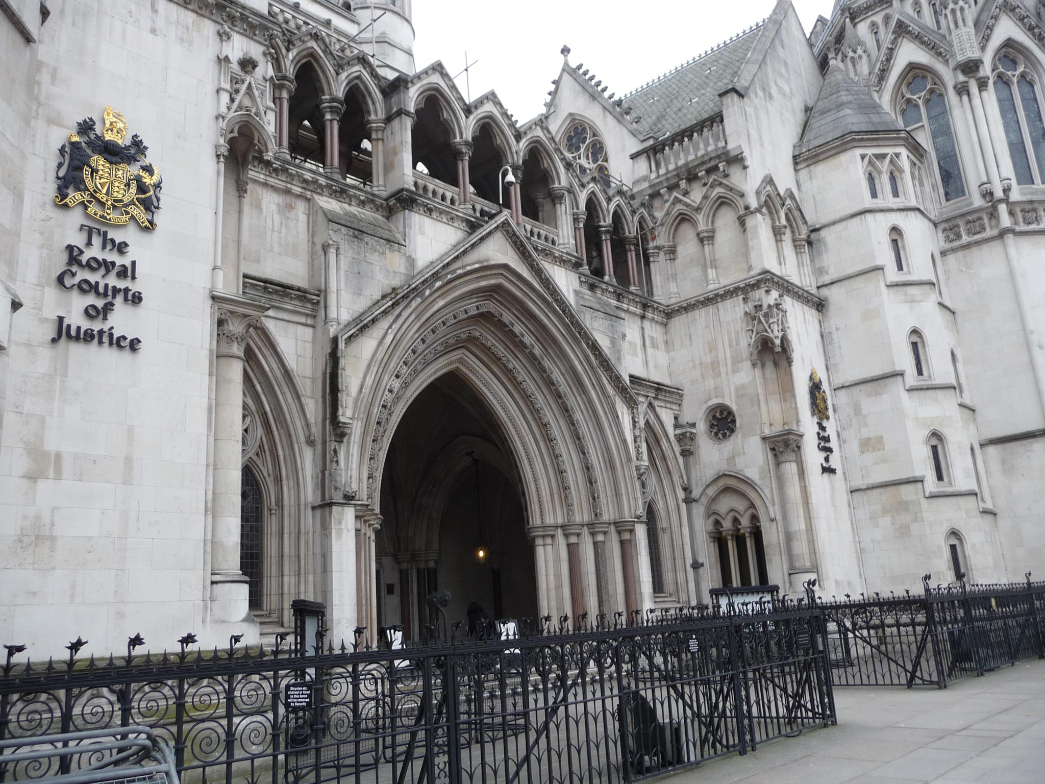 محكمة العدل العليا البريطانية