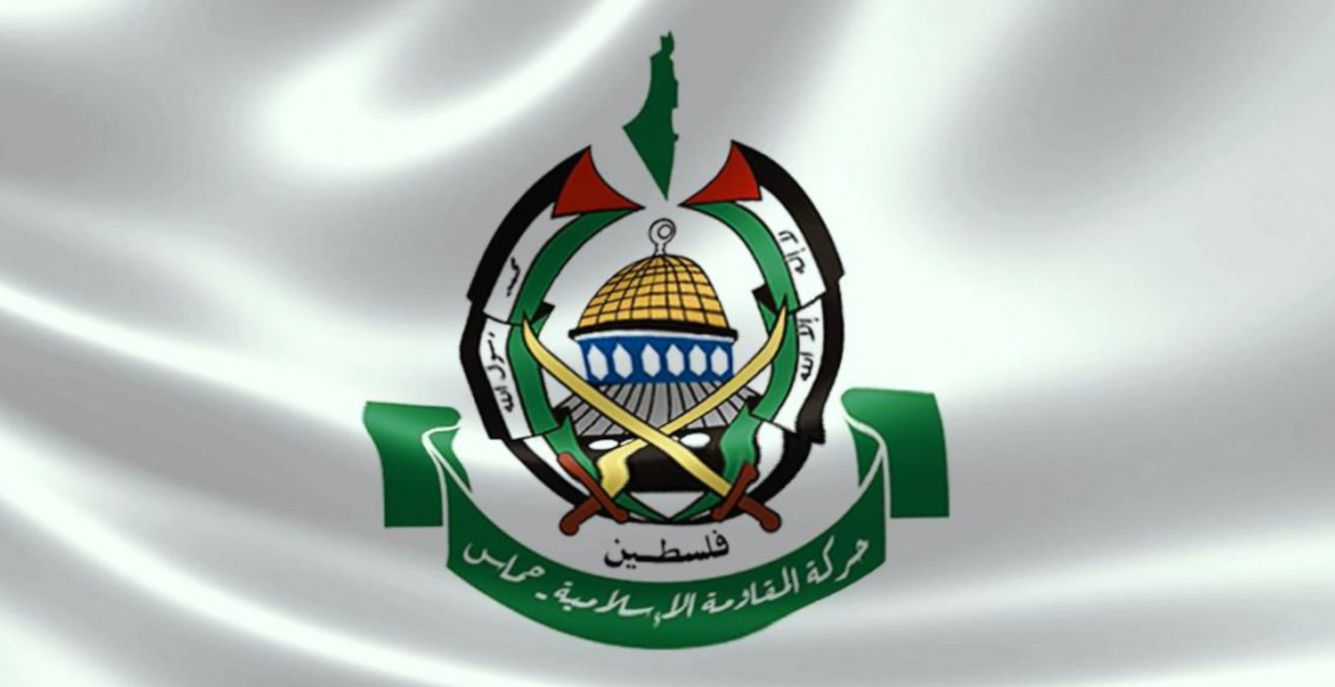 "Photo of حركة حماس تنفي تقارير تكلمت عن صلتها ب""فلسطينية جليانة"""