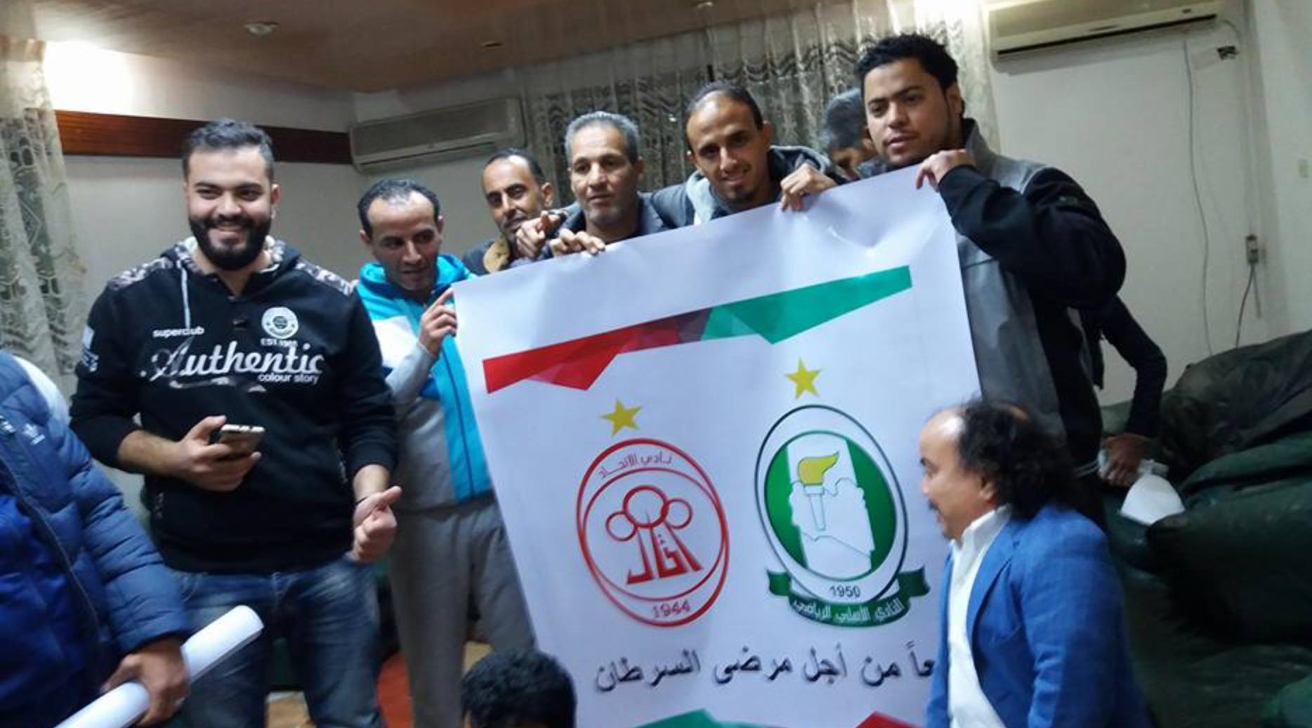 مباراة خيرية من أجل الأطفال المرضى بالسرطان في ليبيا
