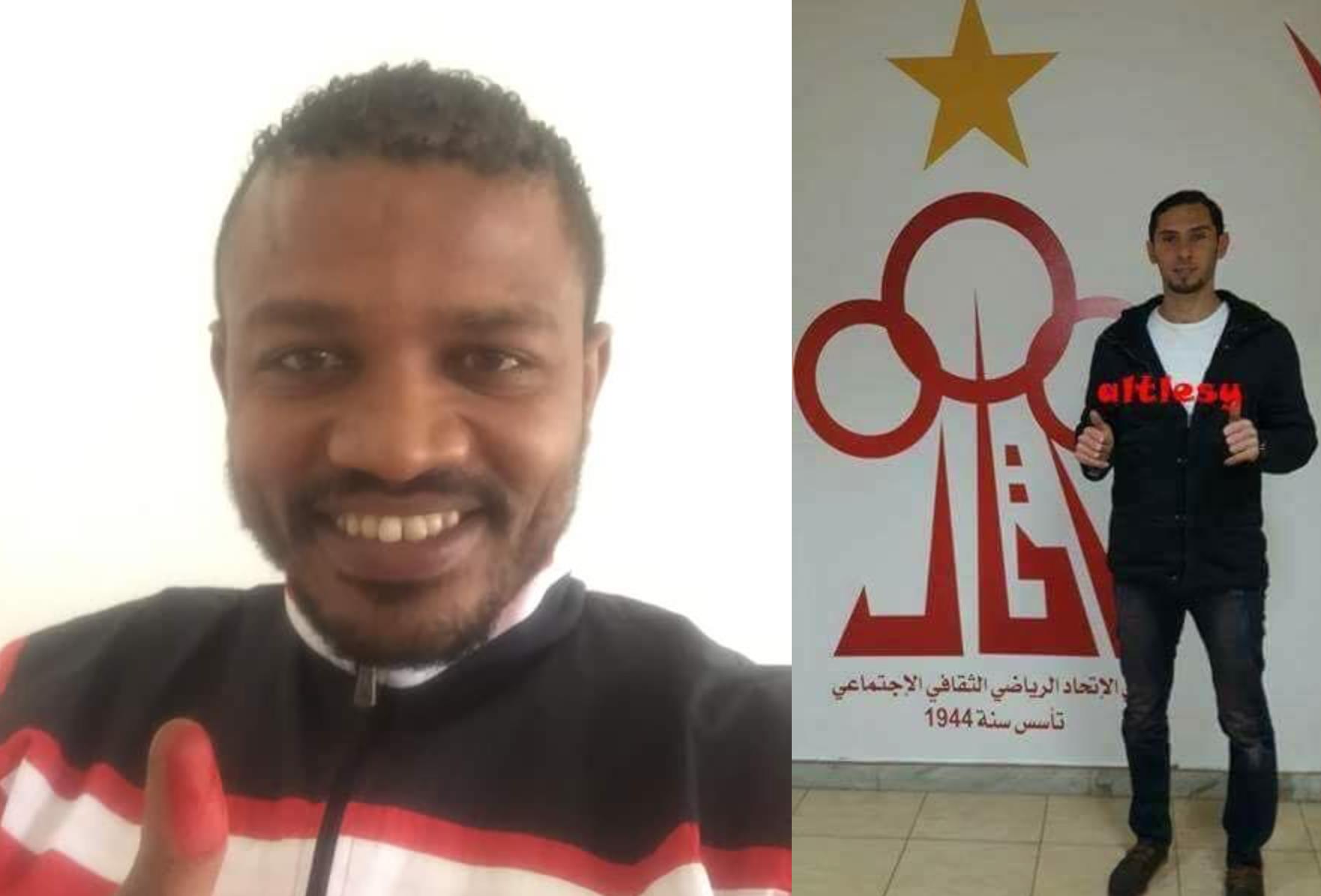 الاتحاد يتعاقد مع ناجي درا