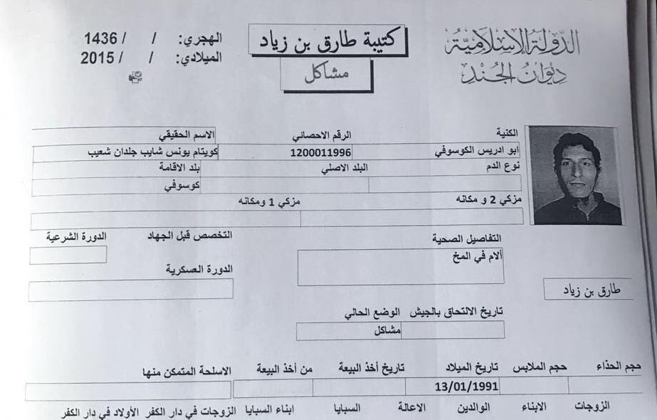 "Photo of وثائق تكشف ادعاء ""دواعش العراق"" المرض للهرب من القتال"