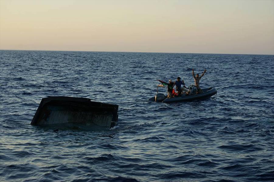 الحركة البحرية