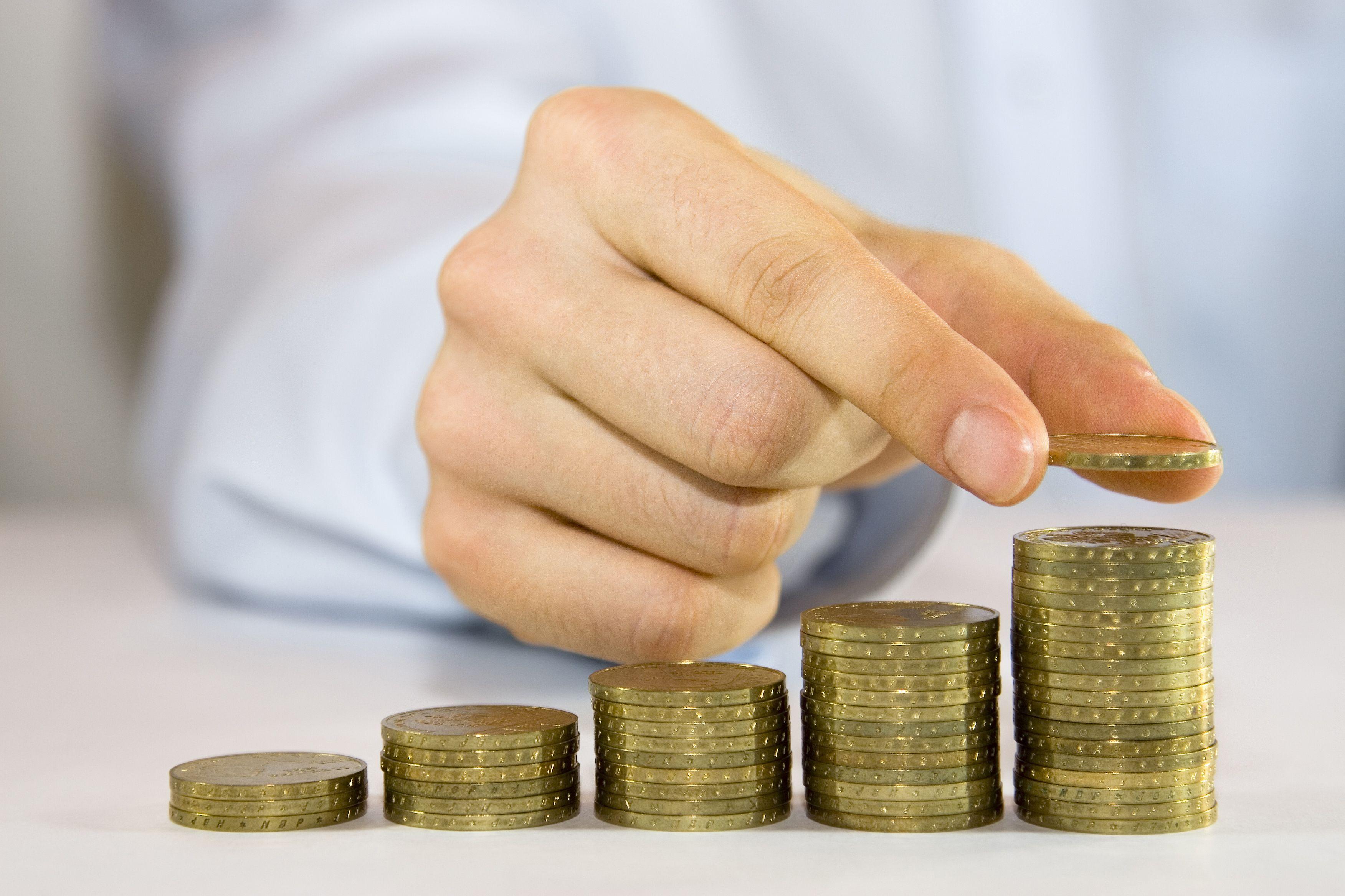 مصرف الادخار والاستثمار