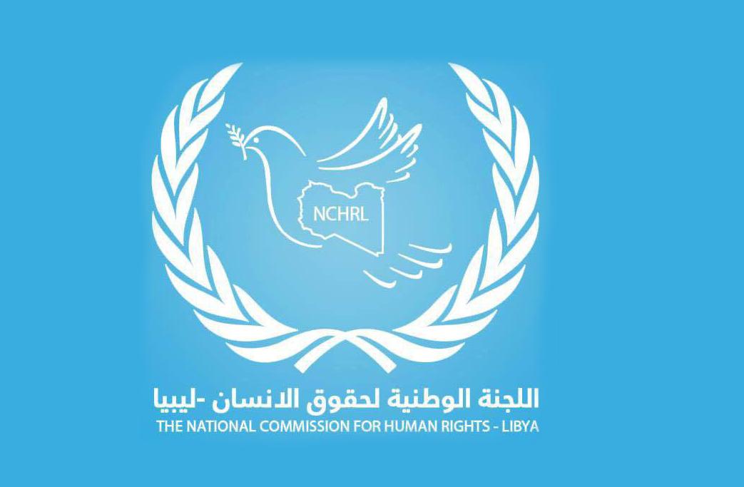 "Photo of ""حقوق الإنسان"": منع سفر المرأة ""انتهاك"".. وتعد على الحقوق"