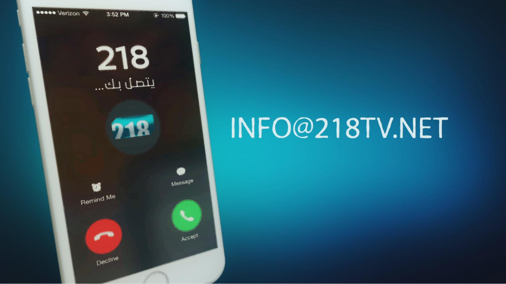 جوائز قناة 218