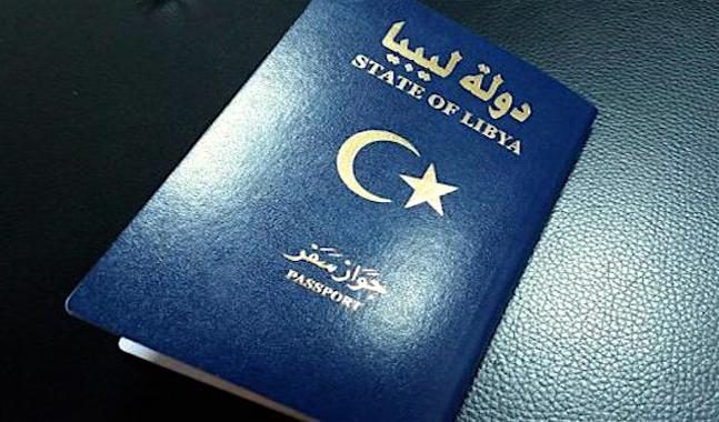 """Photo of """"العُمْلة"""" و """"جواز السفر في ليبيا وجهان لـ""""انهيار واحد"""""""