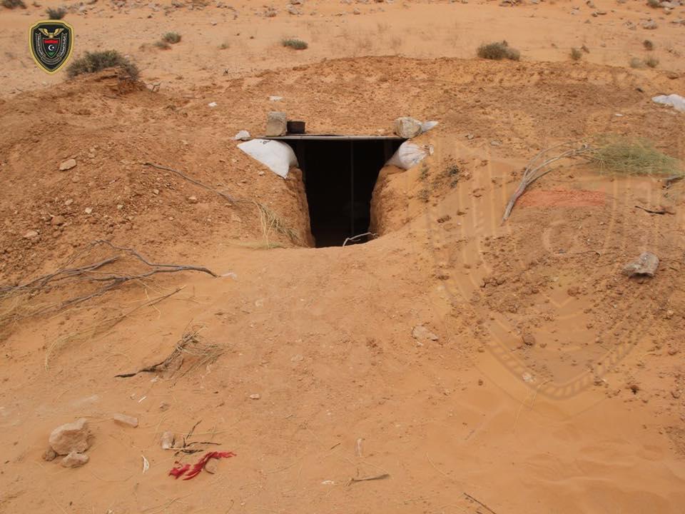 الضربة الليبية