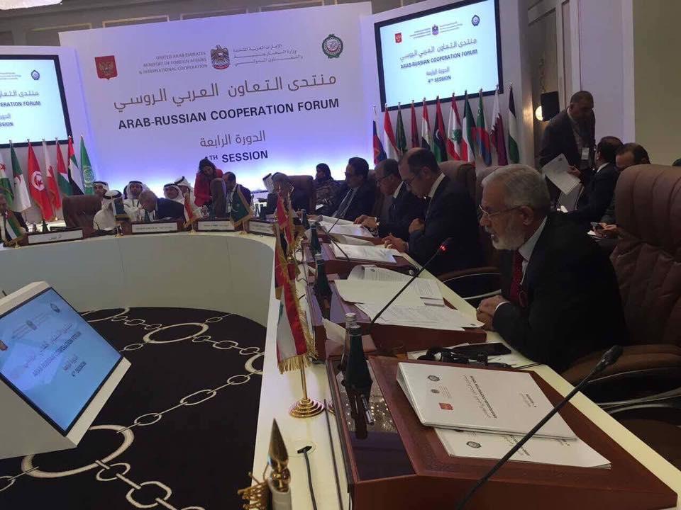 صورة المنتدى العربي الروسي يرفض التدخل بليبيا.. وقلق من الوضع الأمني