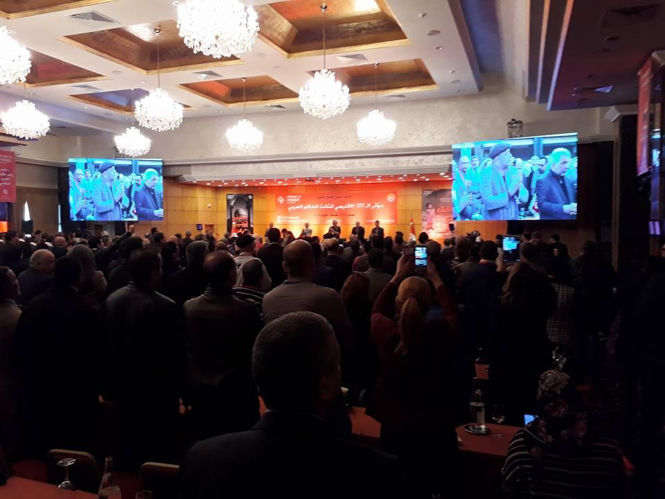 مؤتمر الاتحاد الدولي لعمال النقل