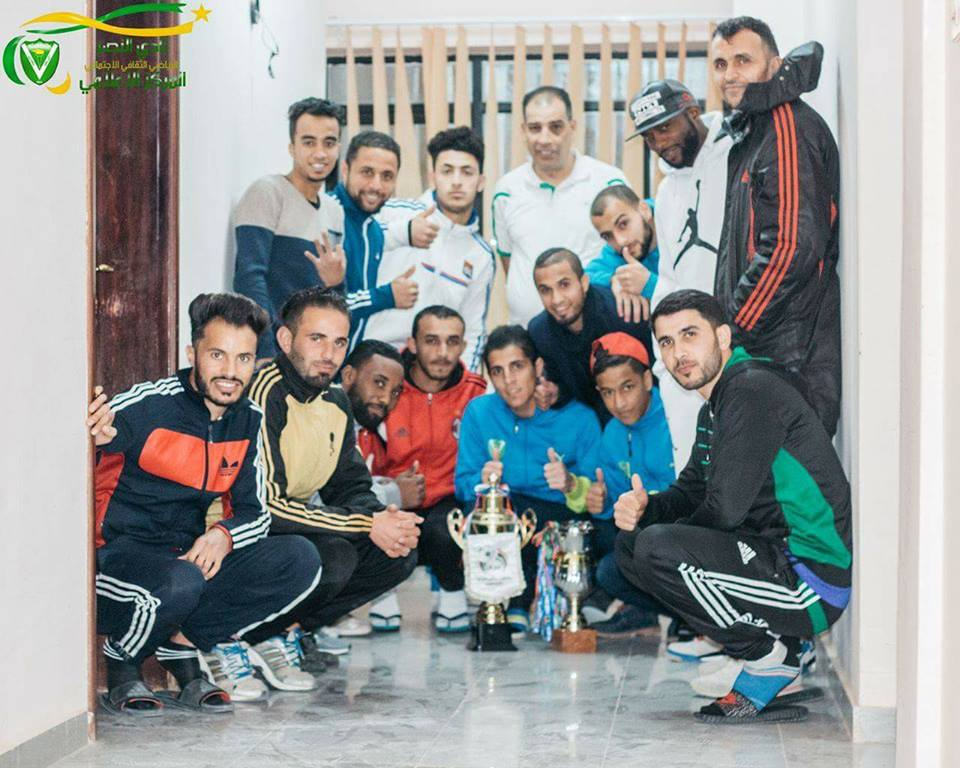"""Photo of النصر يحصل على """"كأسين"""" بعد الفوز على شباب غريان"""