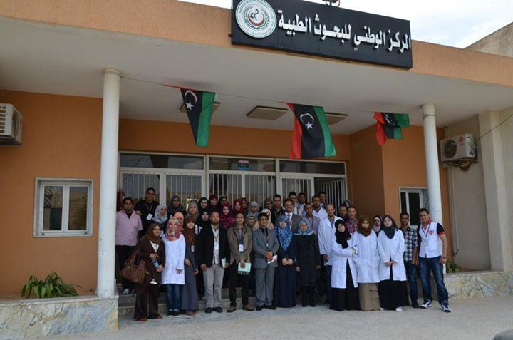 مركز البحوث الطبية في الزاوية