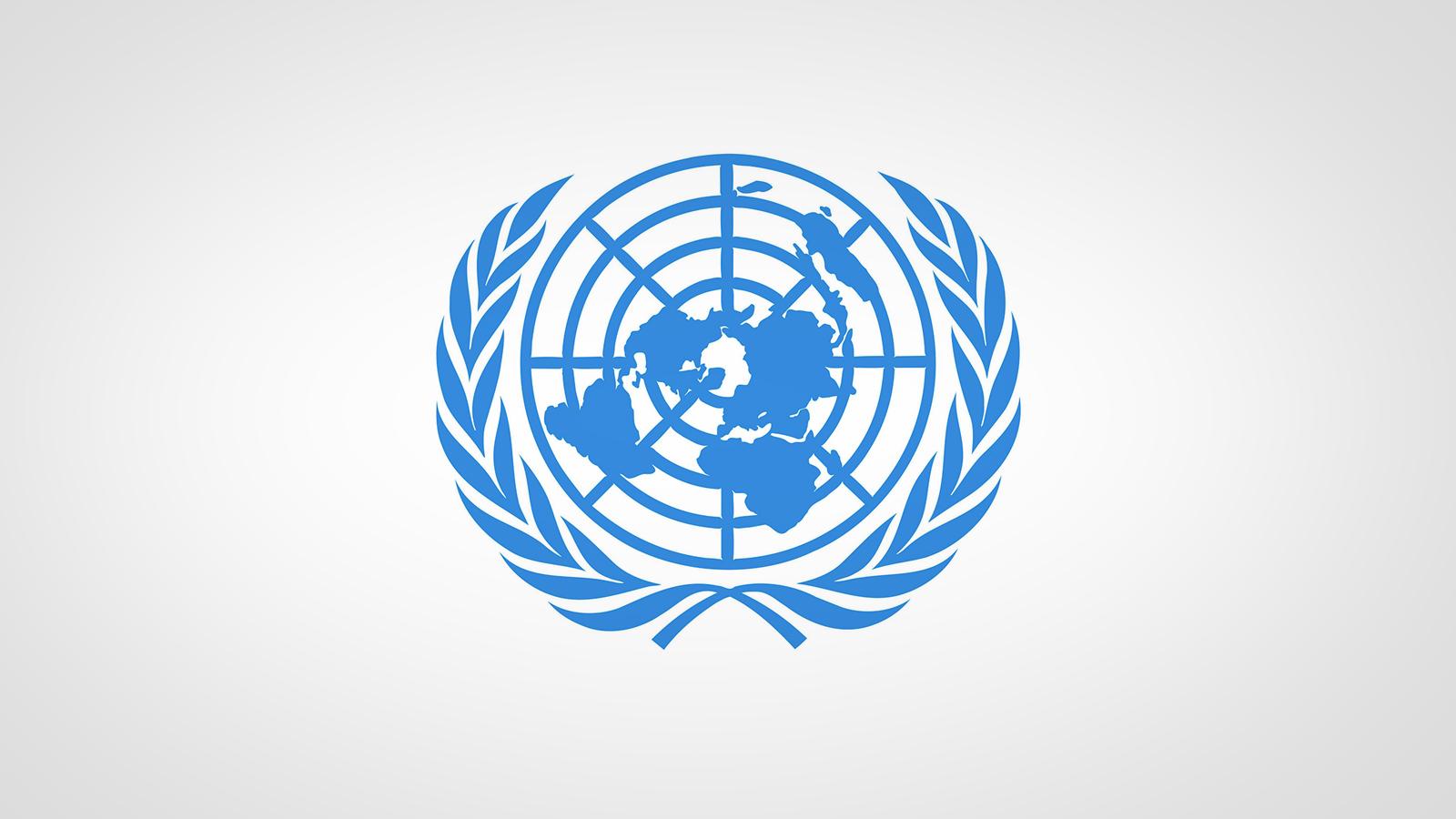 بعثة الأمم المتحدة إلى ليبيا