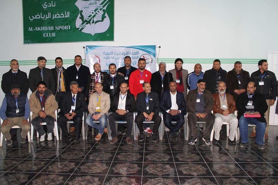 الاتحاد الليبي للكاراتية