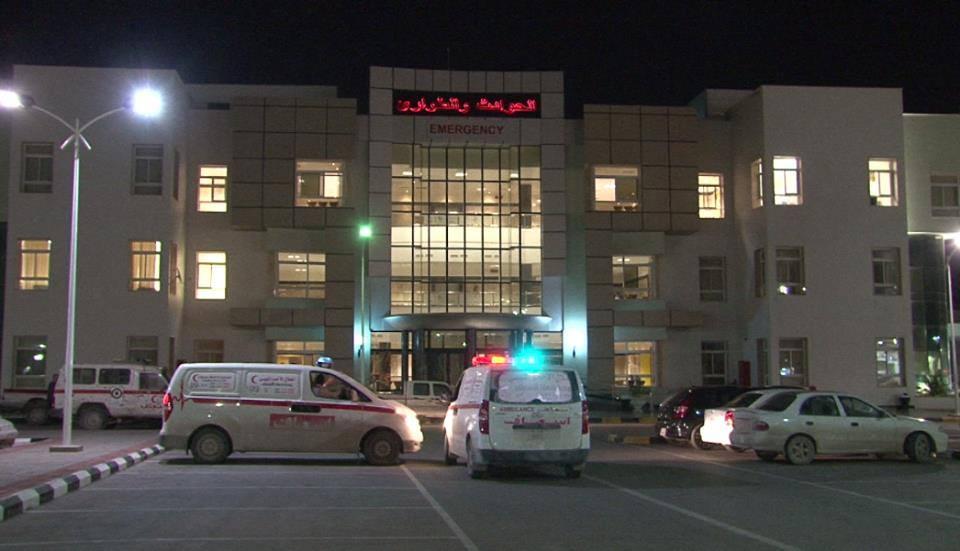 مستشفى مصراتة المركزي