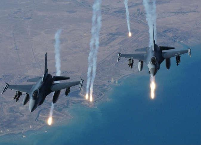التحالف العسكري الدولي
