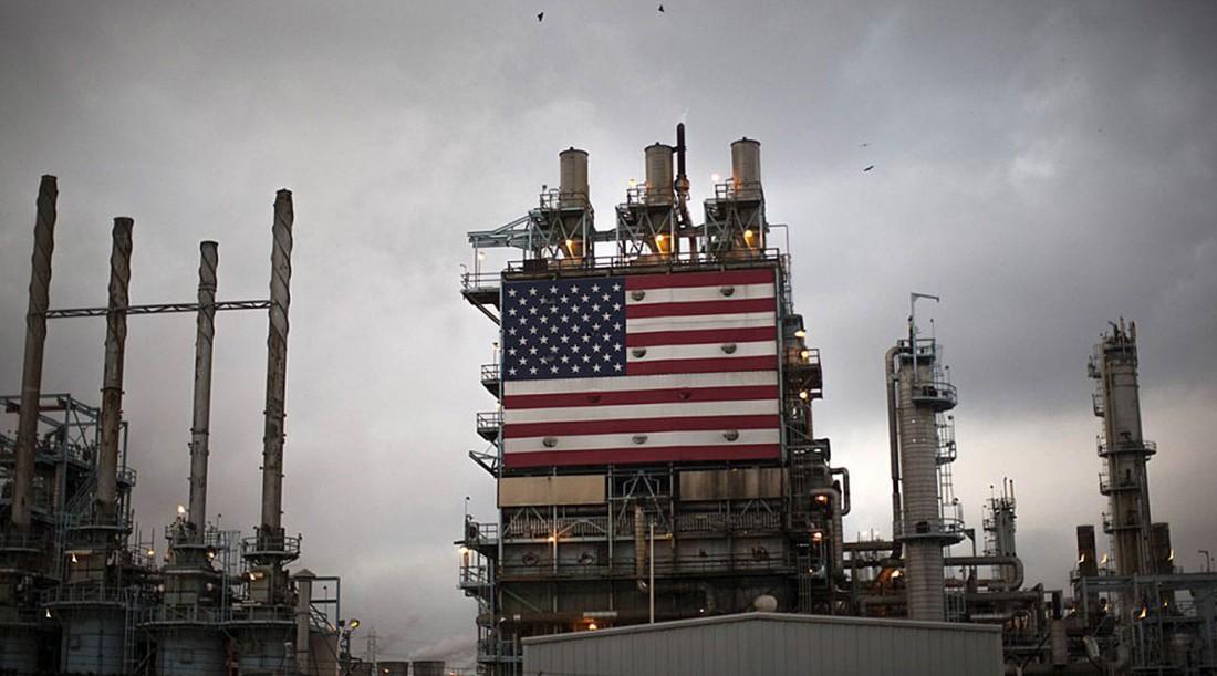 المشتقات النفطية الأميركية