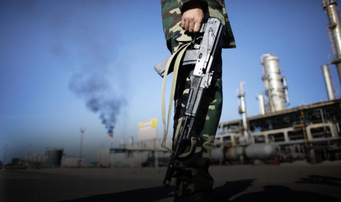 الهجوم على الهلال النفطي