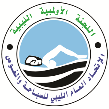 انتخابات اتحاد السباحة
