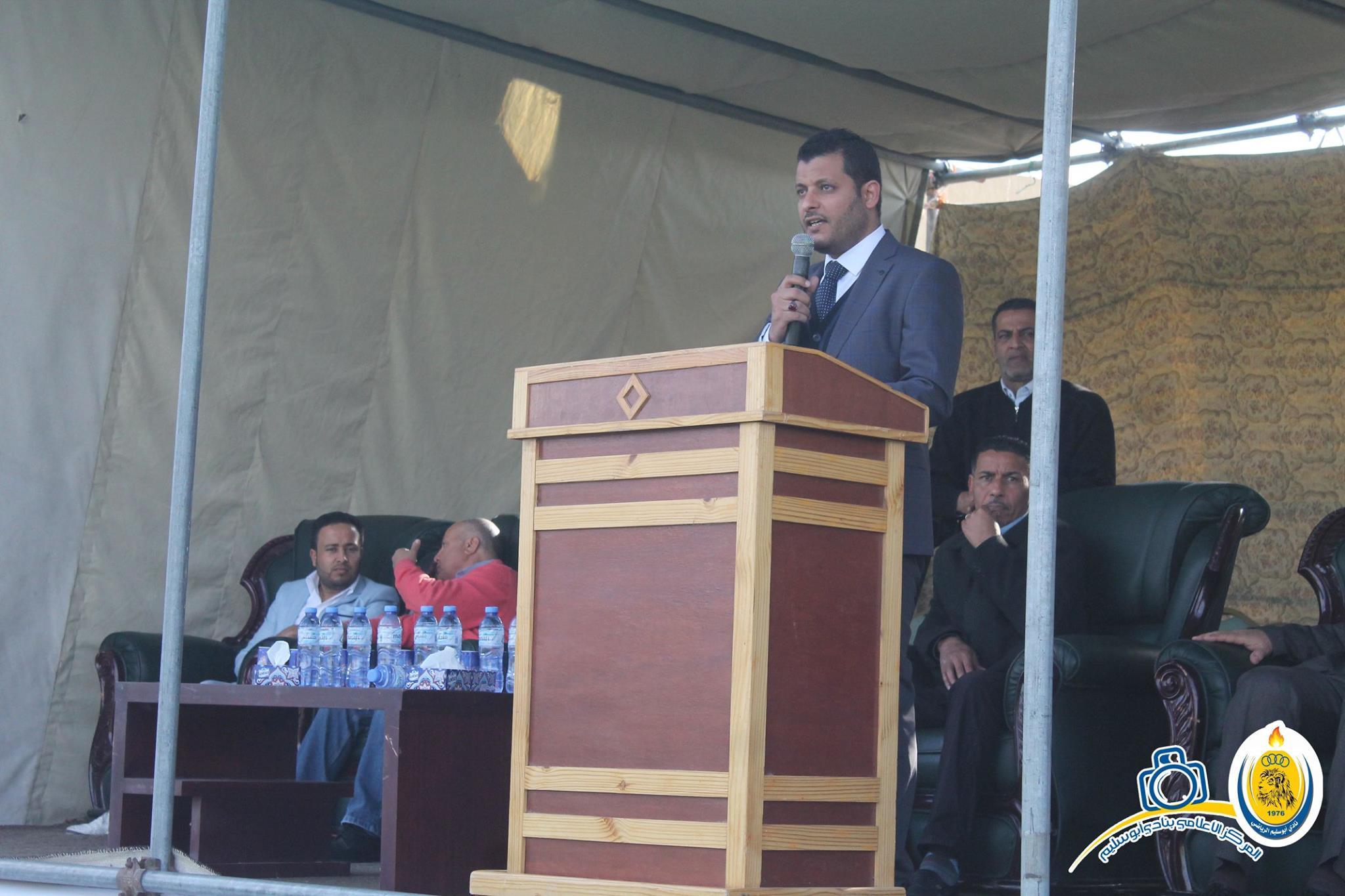 بطولة السلام لكرة القدم - نادي أبوسليم