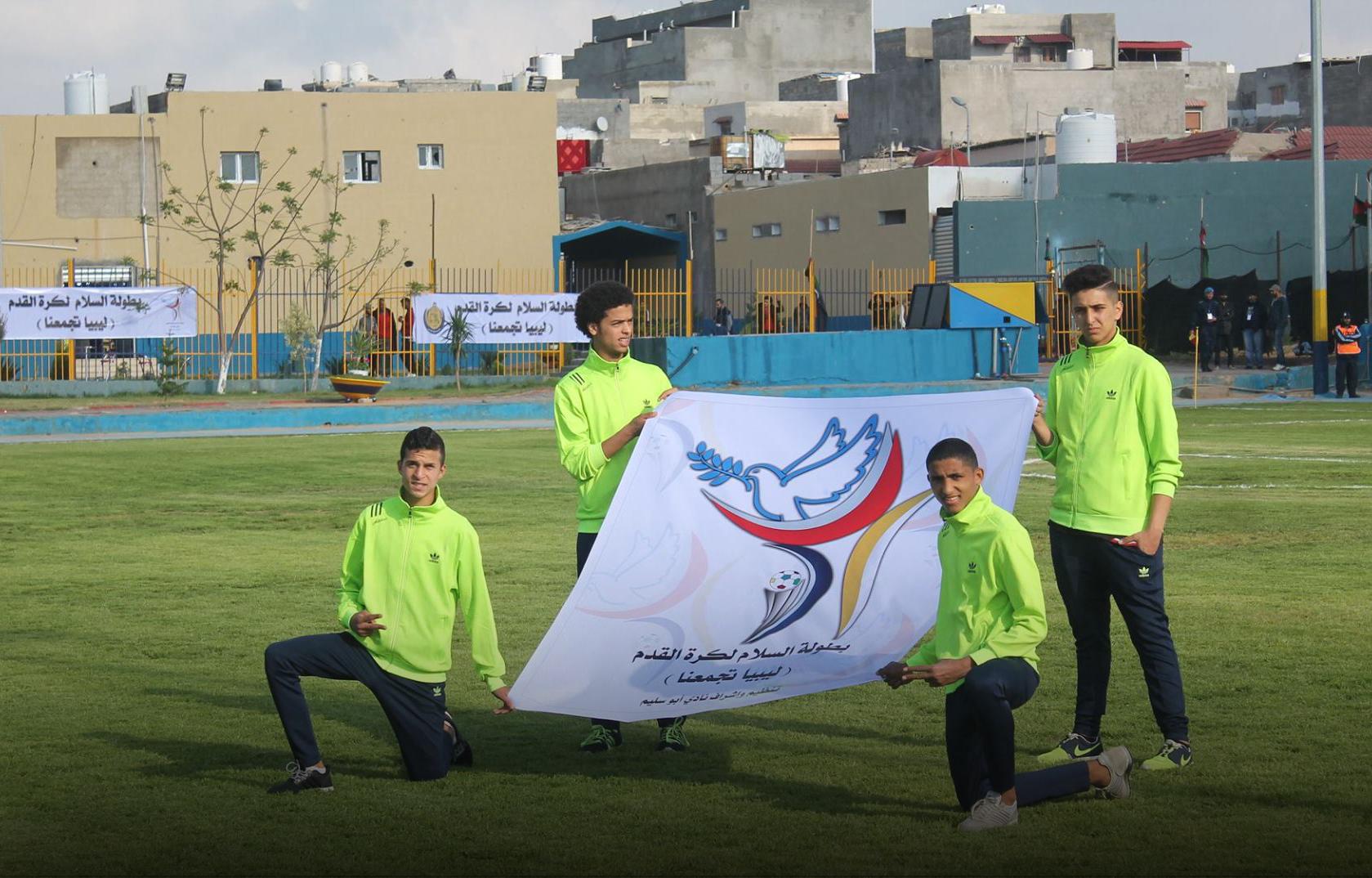 "Photo of الاتحاد المصراتي يبحث عن ""البقاء"" في لقاء أبوسليم"