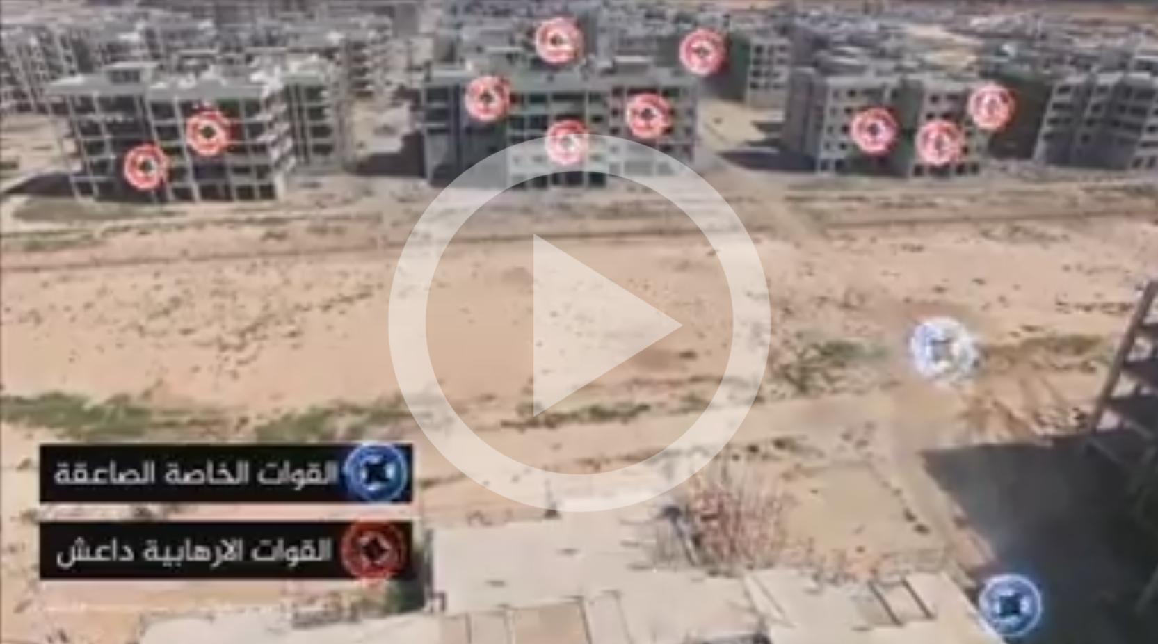 Photo of مقطع فيديو لاقتحام معقل للإرهابيين بعمارات ال12