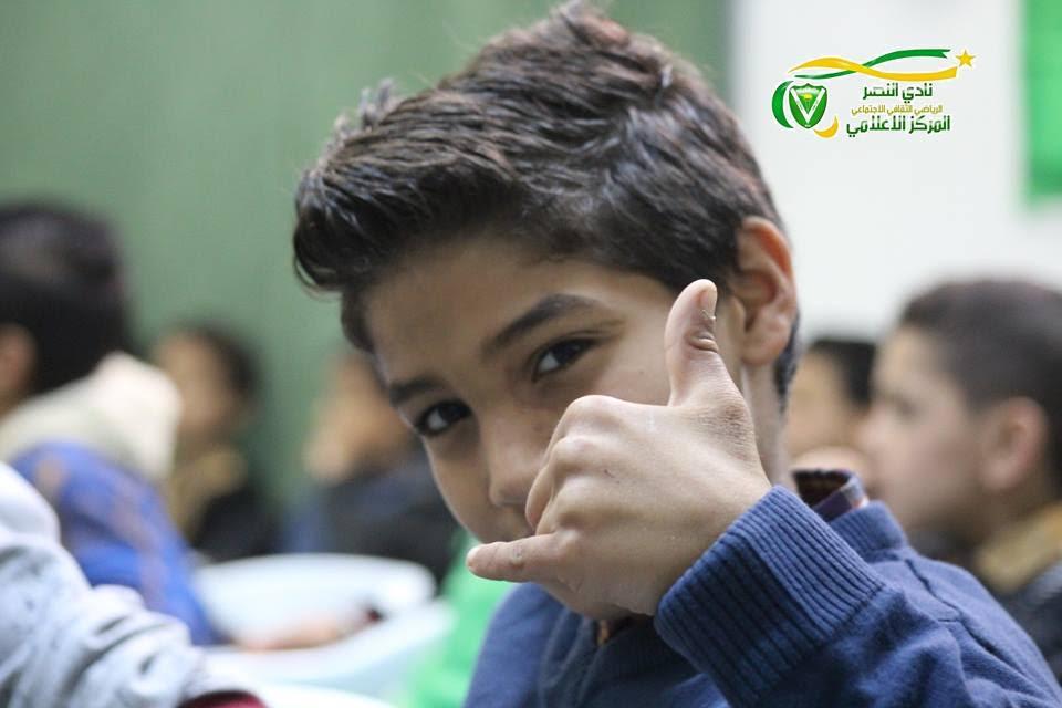 "Photo of ""ناشئو النصر"" يكرّم لاعبيه المتميزين دراسيا"