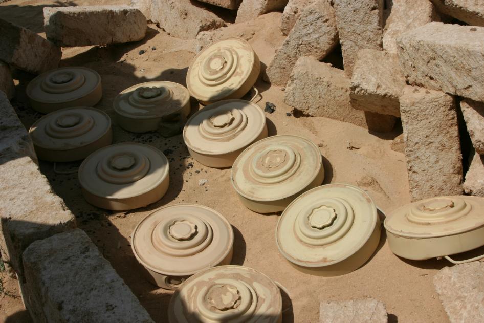 ألغاما في ليبيا