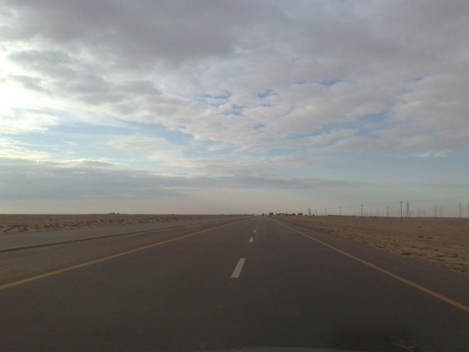 الطريق الساحلي