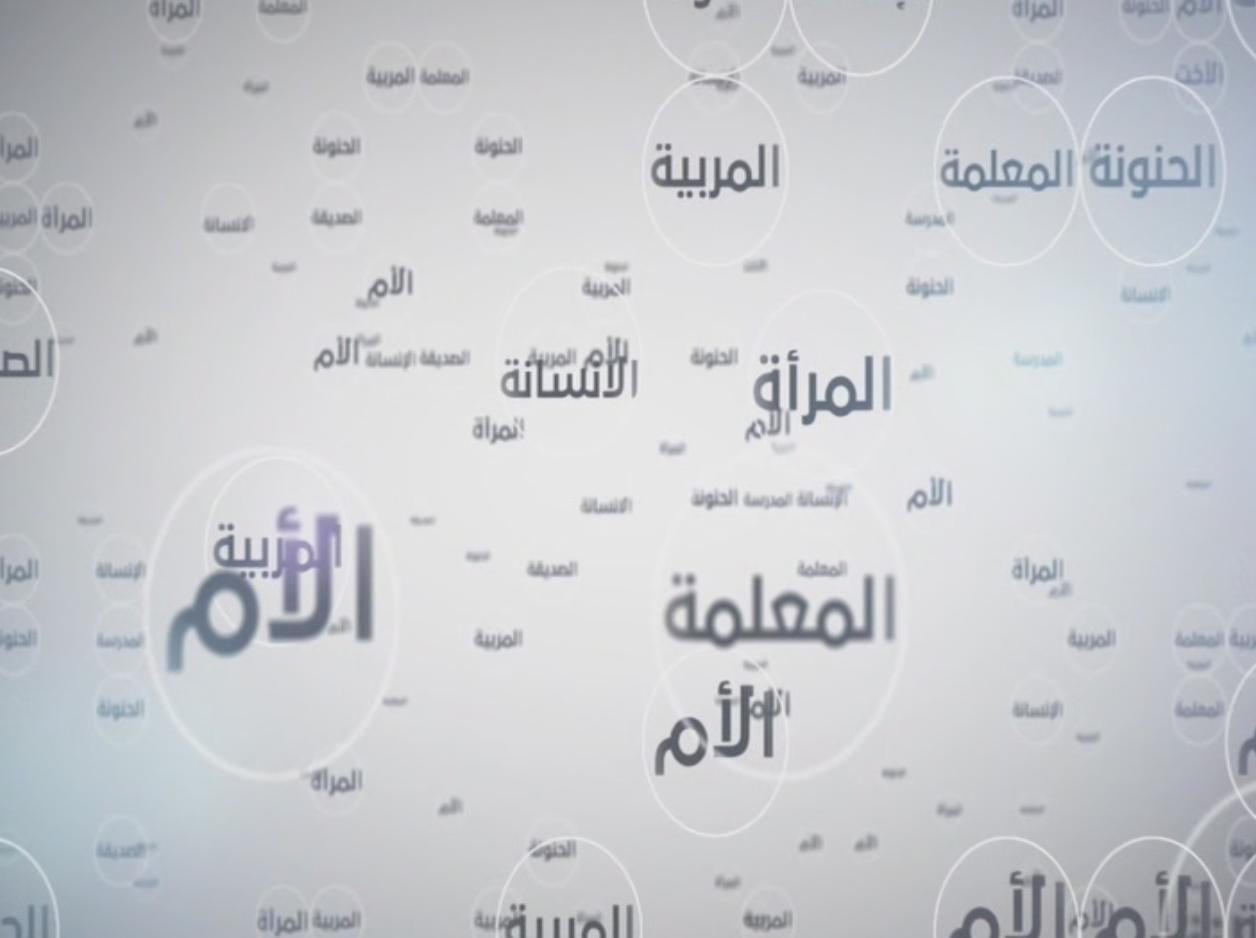 "Photo of بنغازي تحتفي بيوم المرأة بـ""أصبوحة شعرية"""