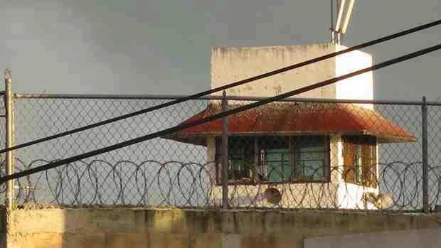 سجن الهضبة