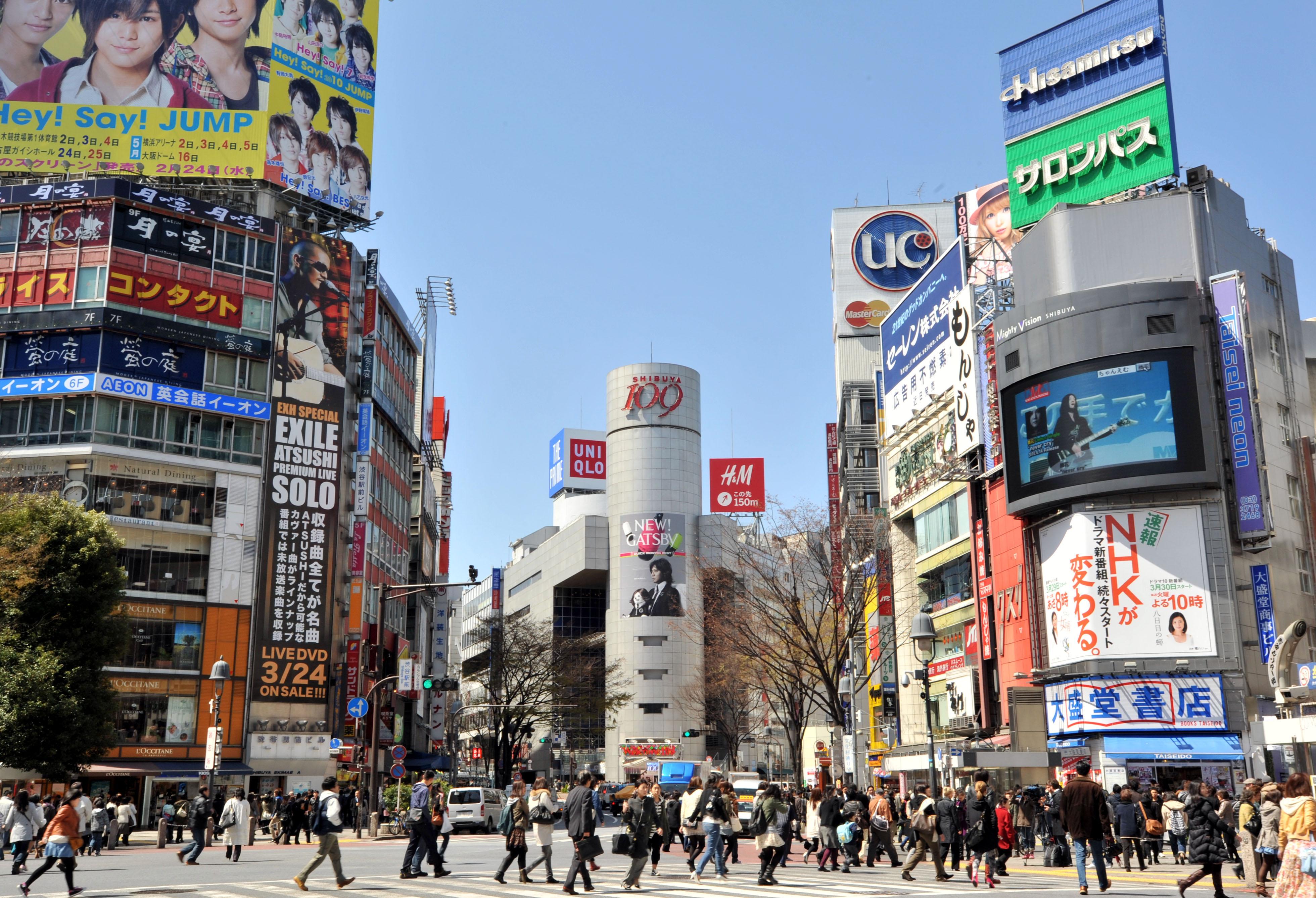 Photo of يحدث في اليابان فقط.. إقرأ الصحيفة ثم ازرعها بوعاء. إقرأ