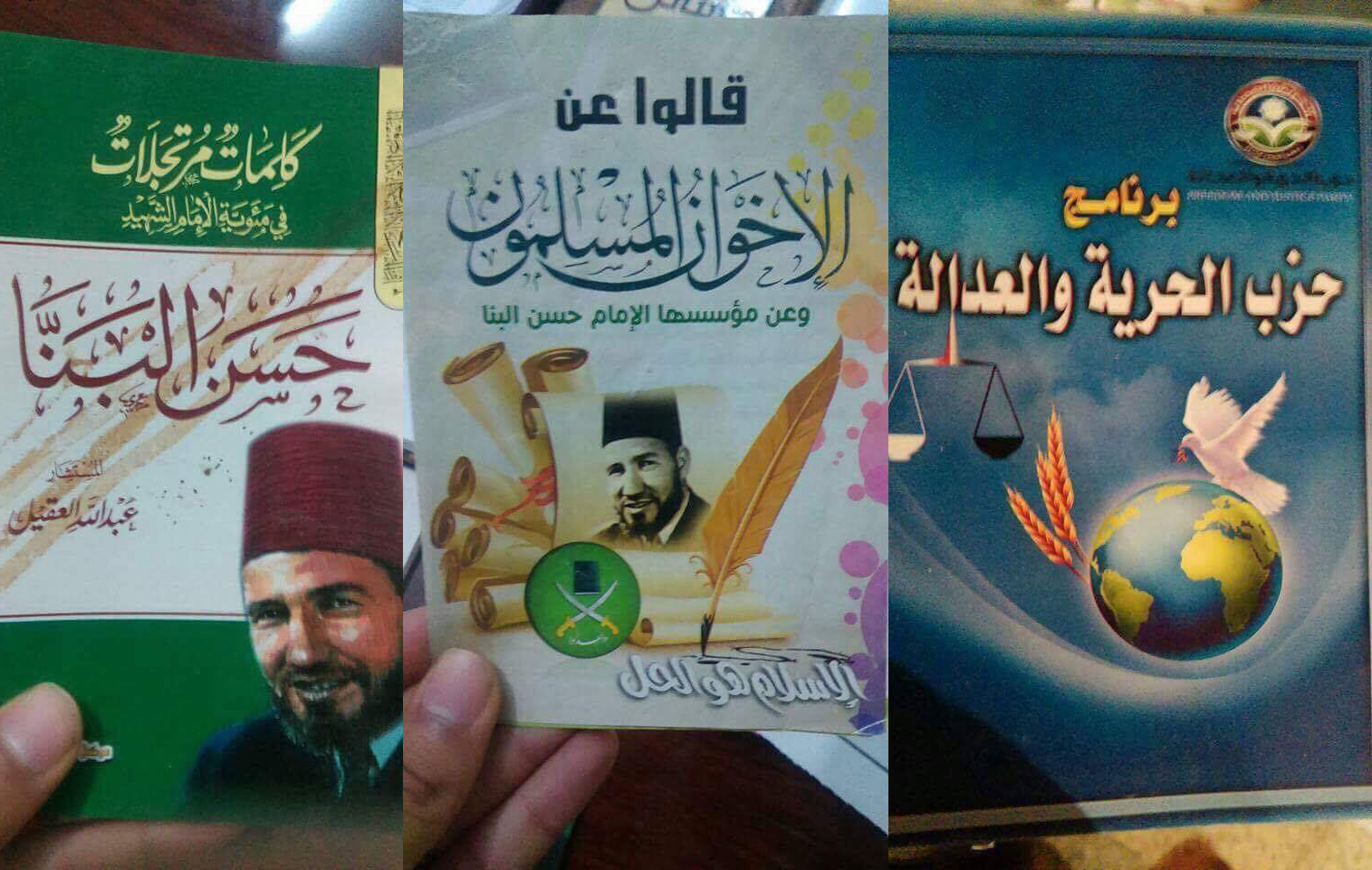 "Photo of ضبط كتب وإيصالات لـ""الإخوان"" بمُداهمة في بنغازي"