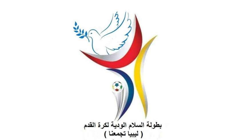 بطولة السلام