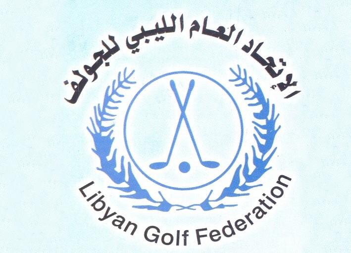 "Photo of اعتماد القائمة المرشحة لـ""انتخابات الغولف"""