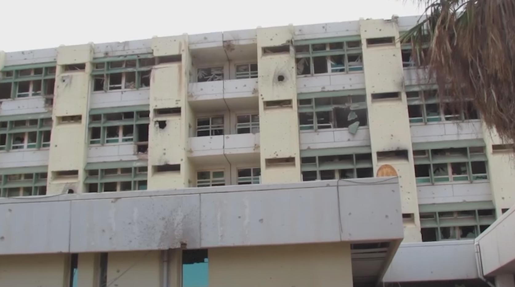 مستشفى الهواري