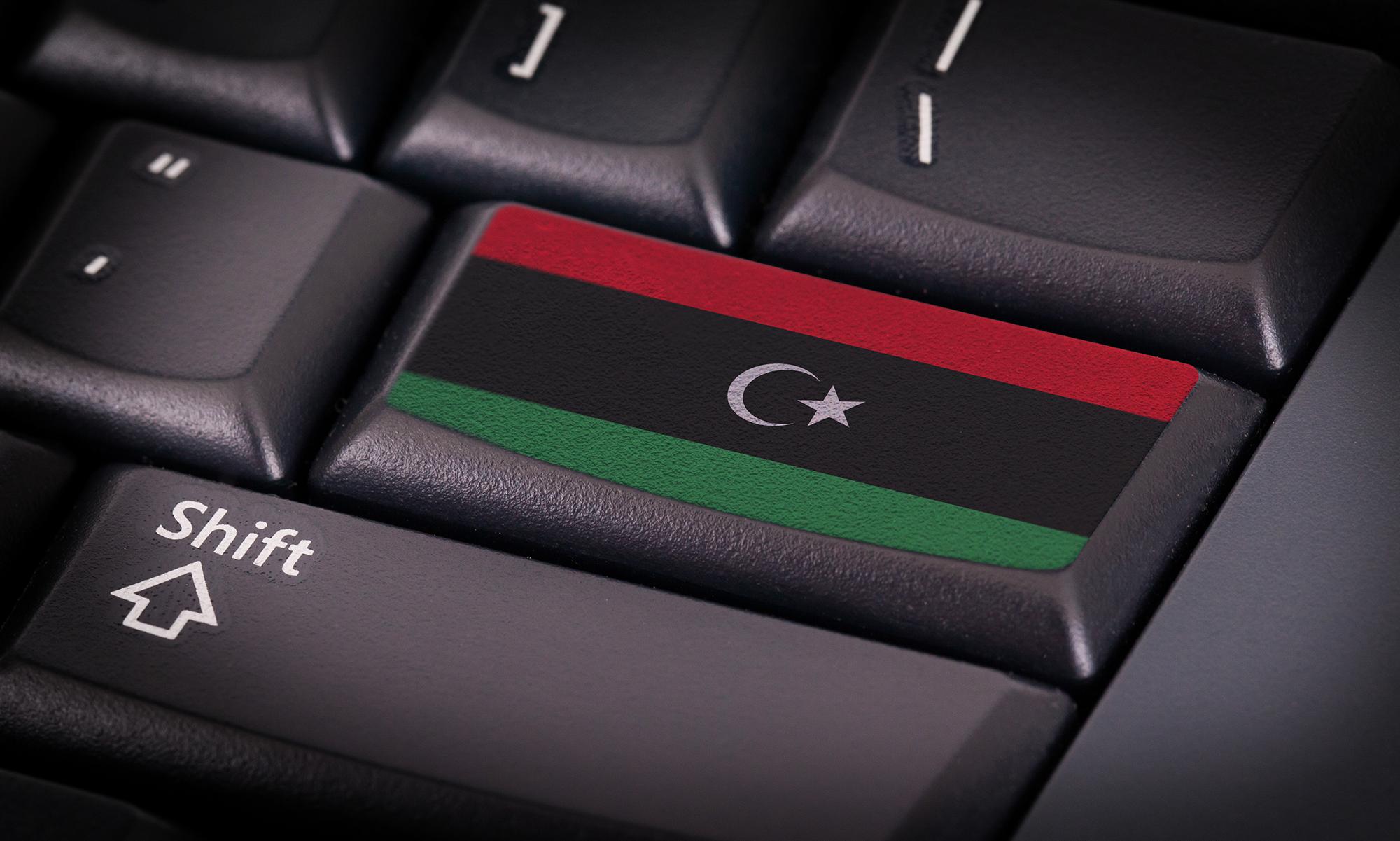 سوشل ميديا ليبيا