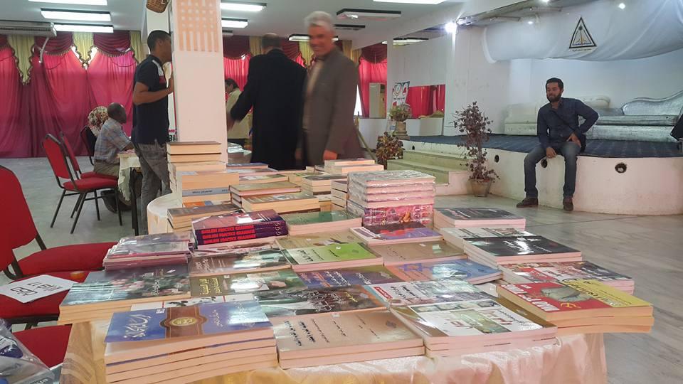 "Photo of معرض للكتاب بـ""جهود شبابية"" في الغريفة"