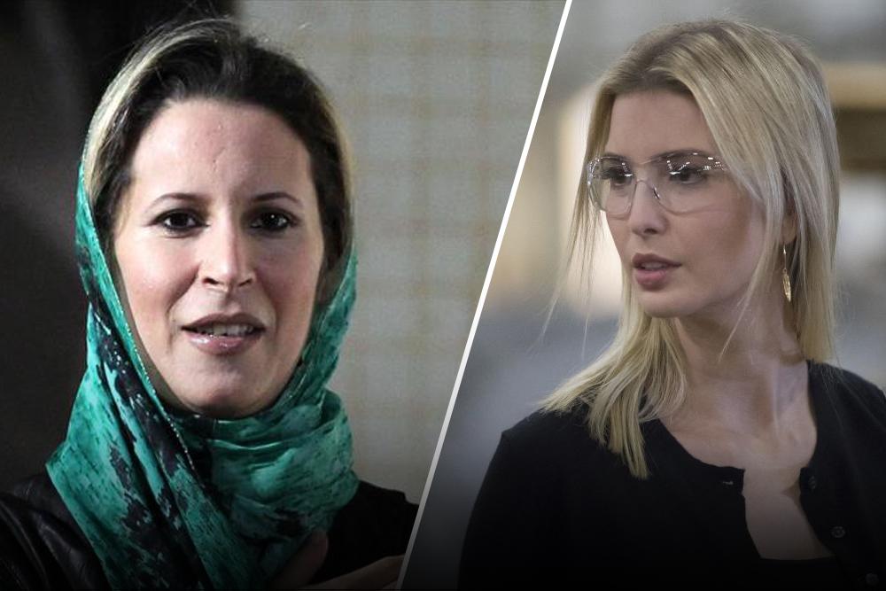 عائشة القذافي وإيفانكا ترامب
