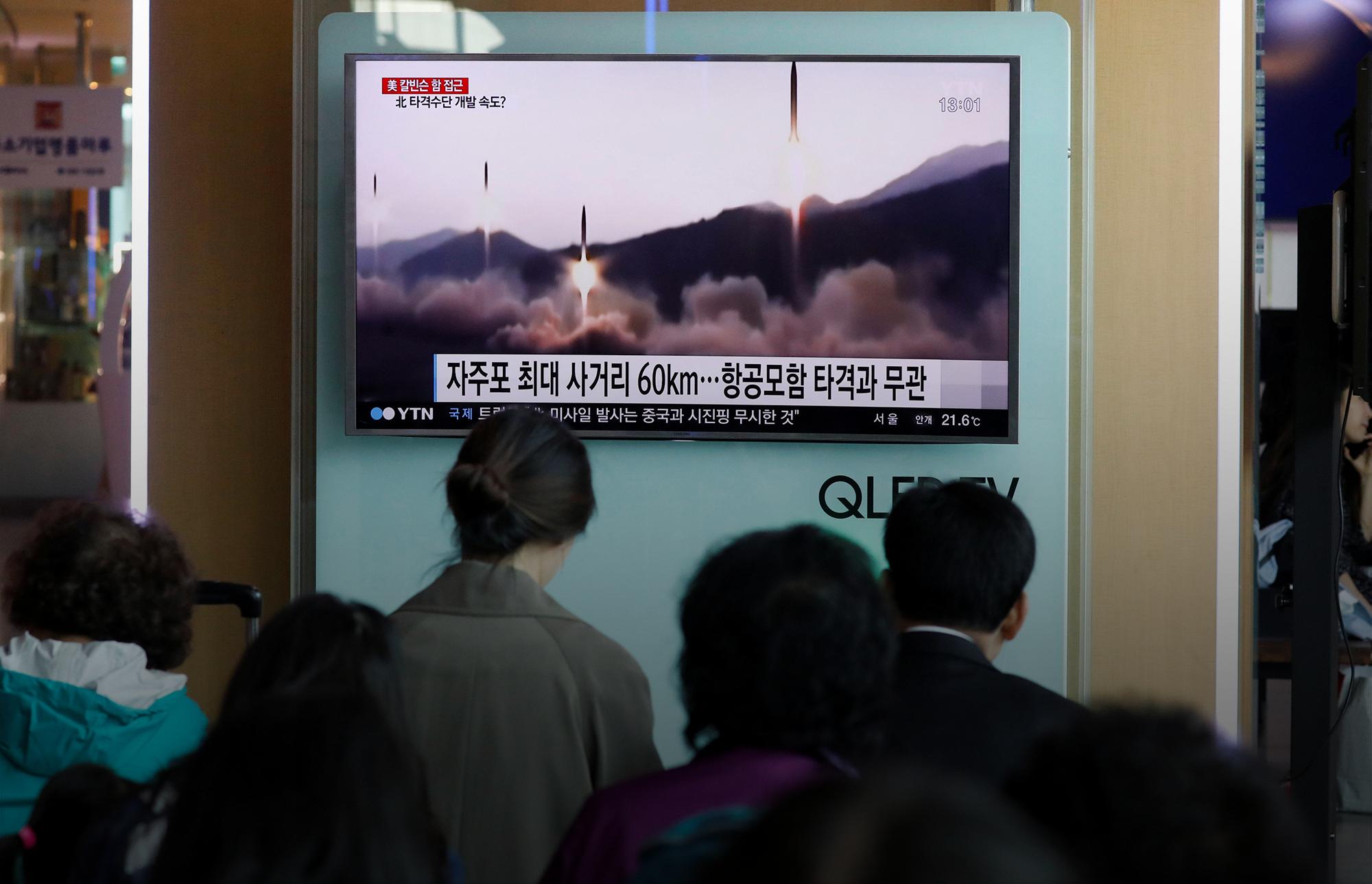 """صورة كوريا الشمالية """"تُرْعِب"""" العالم بـ""""صاروخ فاشل"""""""